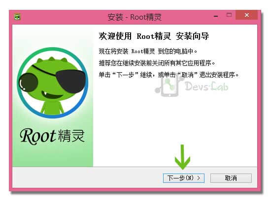 Installing Software to Root Xioami Redmi Note 3 in PC