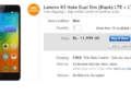 Lenovo K3 Note Price on Ebay India Rs. 11,999 on 26th Dec. 2015