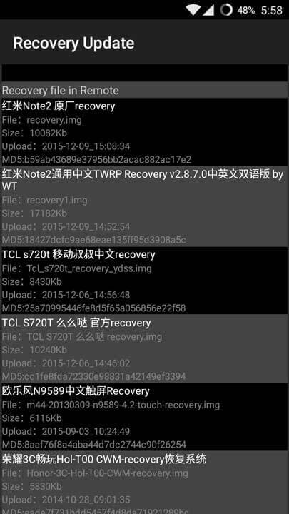 Mobileuncle-MTK-Tools-Update-recovery