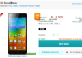 Lenovo K3 Note Price on Shopclues Rs. 11,500 on 26th Dec. 2015