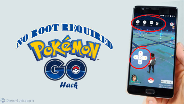 Pokemon GO hack for Lollipop TuTu App