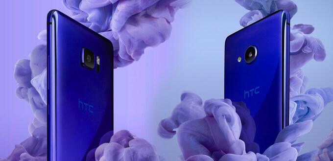 HTC U Ultra and the HTC U Play