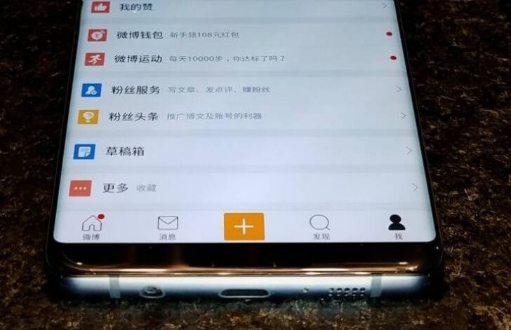 Samsung Galaxy S8 live image leaks running Weibo app