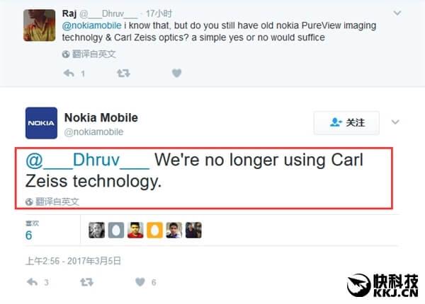 Nokia's clarification