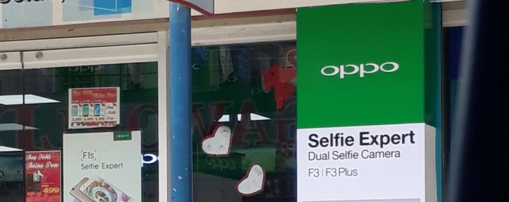 oppo f3 and f3s banner