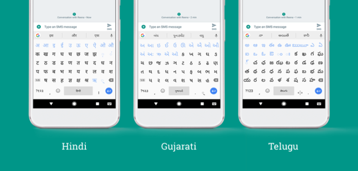 Gboard_indic language support update