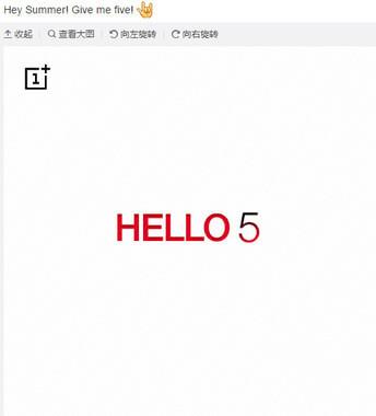 OnePlus 5 @Weibo