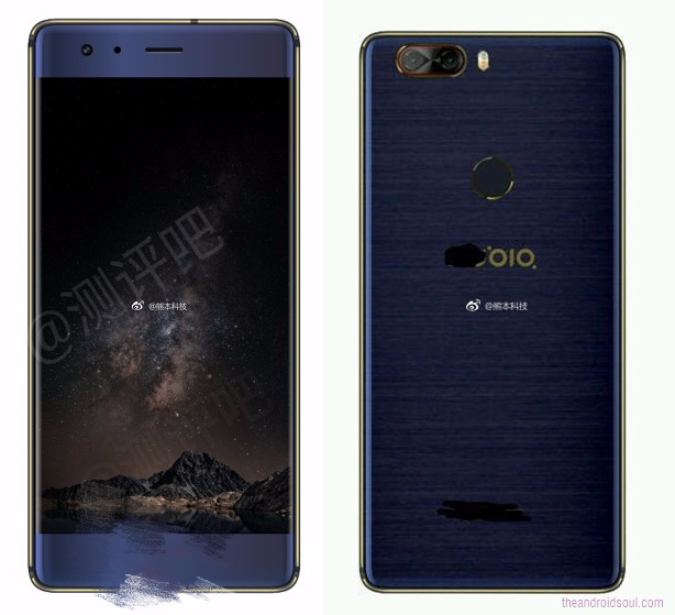 ZTE Nubia Z17 leaked images