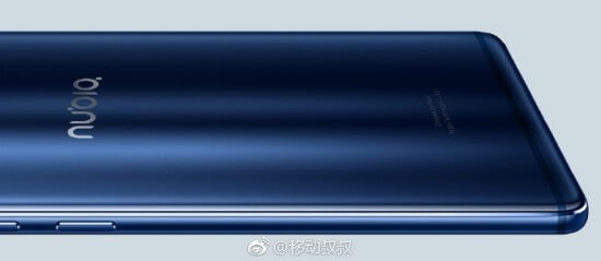 ZTE Nubia Z17 leak side back
