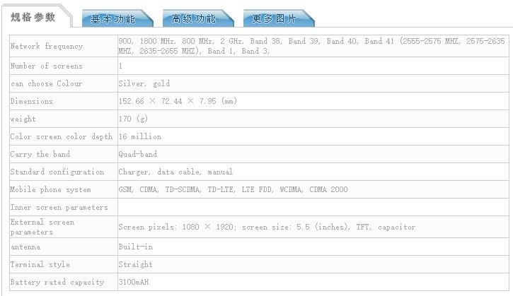 Nubia NX563J Z17