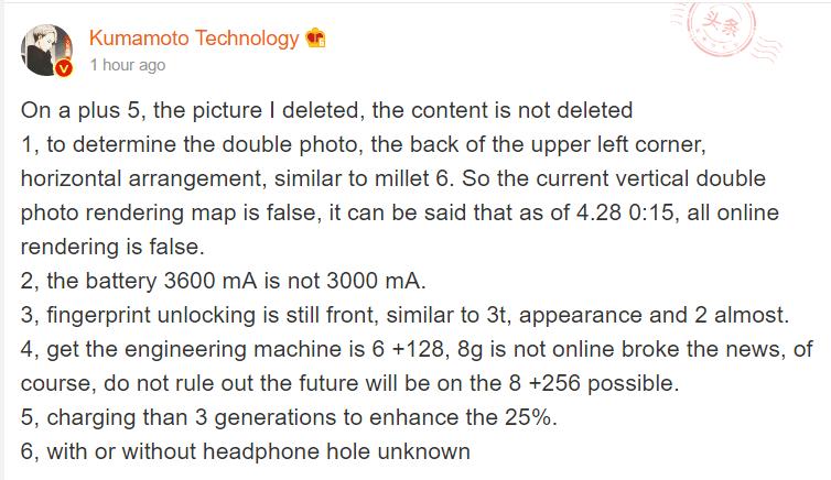 OnePlus 5 specs leaked