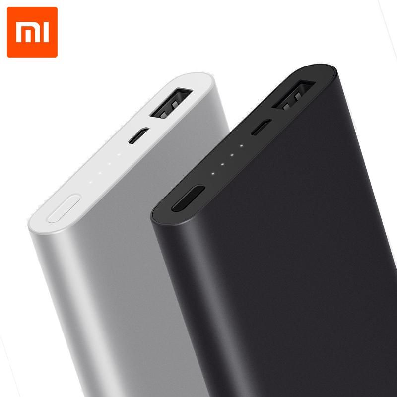 The Xiaomi Mi Powerbank 2 10000mAh