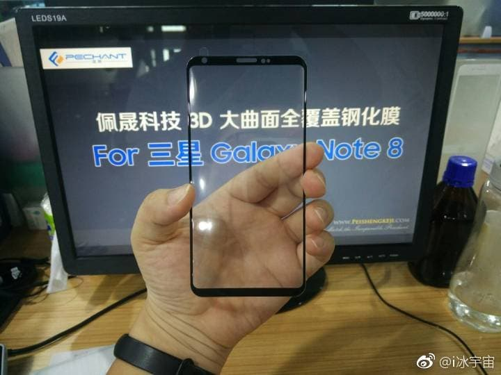 Samsung Galaxy Note 8 front panel leak