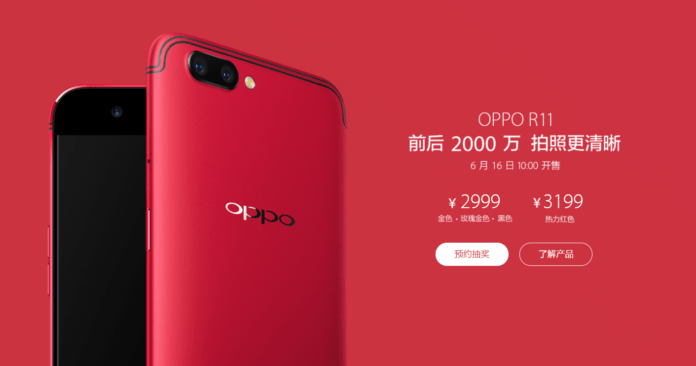 The special edition Heat Red OPPO R11
