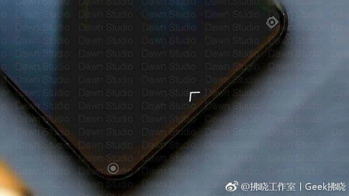 Xiaomi Mi Mix 2 render_4 leak