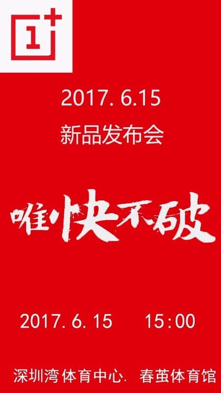 OnePlus leaked poster