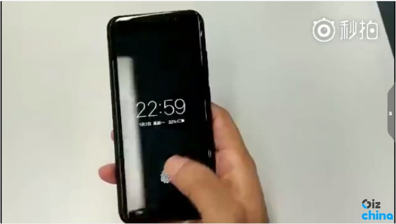 VIVO prototype onscreen fingerprint scanner