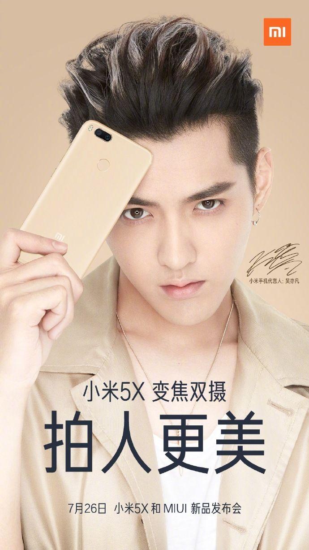 Xiaomi Mi 5X Kris Wu poster