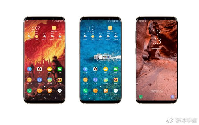 Samsung Galaxy Note 8's Official Wallpapers Circulated