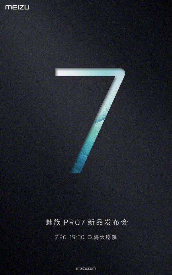 Meizu Pro 7 Weibo press invite