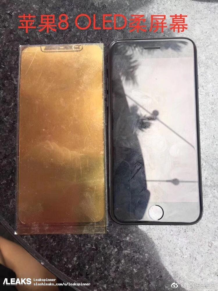 iPhone 8 leaked display panel comparison older iPhone
