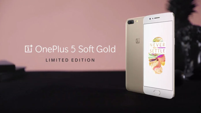 OnePlus unveils Limited Edition Soft Gold variant of the OnePlus 5