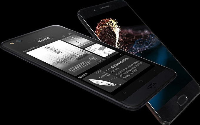 YOTAPHONE 3 with dual display will start selling from September 18