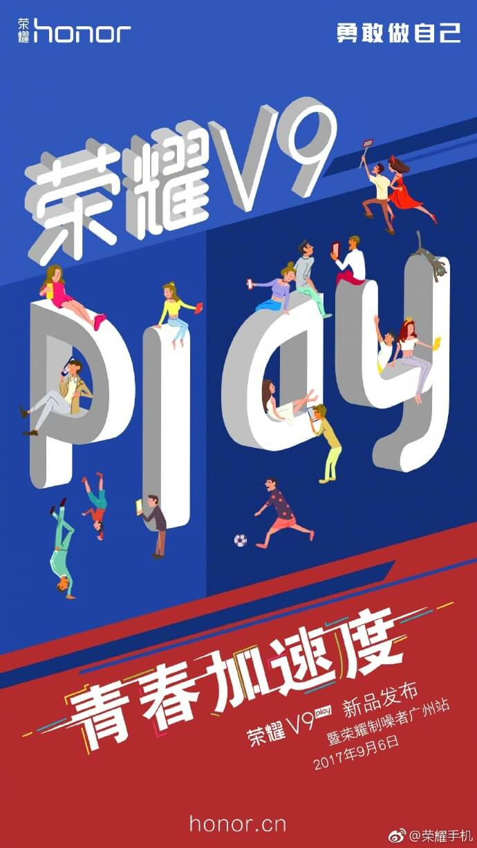 The Huawei V9 Play promo poster courtesy Weibo