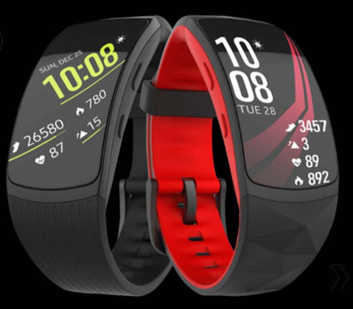 Samsung might also announce this Gear Fit 2 Pro on 23 August