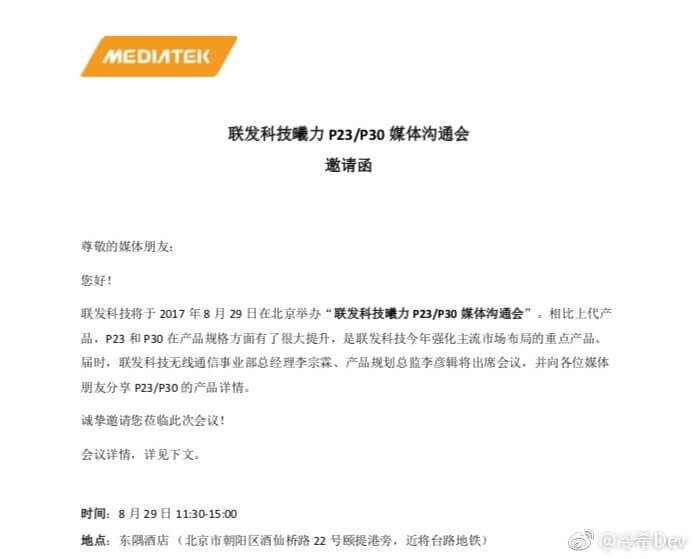 MediaTek to announce Helio P23 and Helio P30 processors on August 29