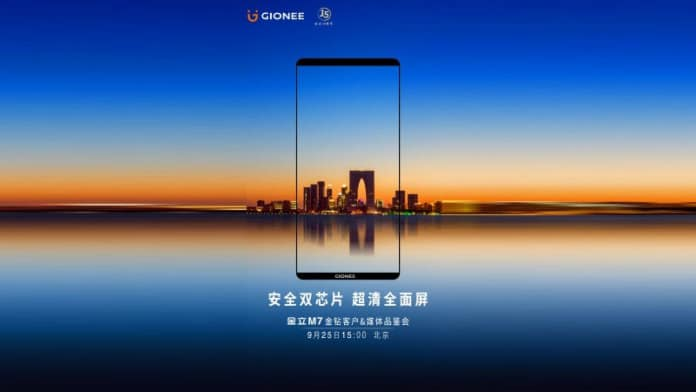 gionee_m7_launch_poster