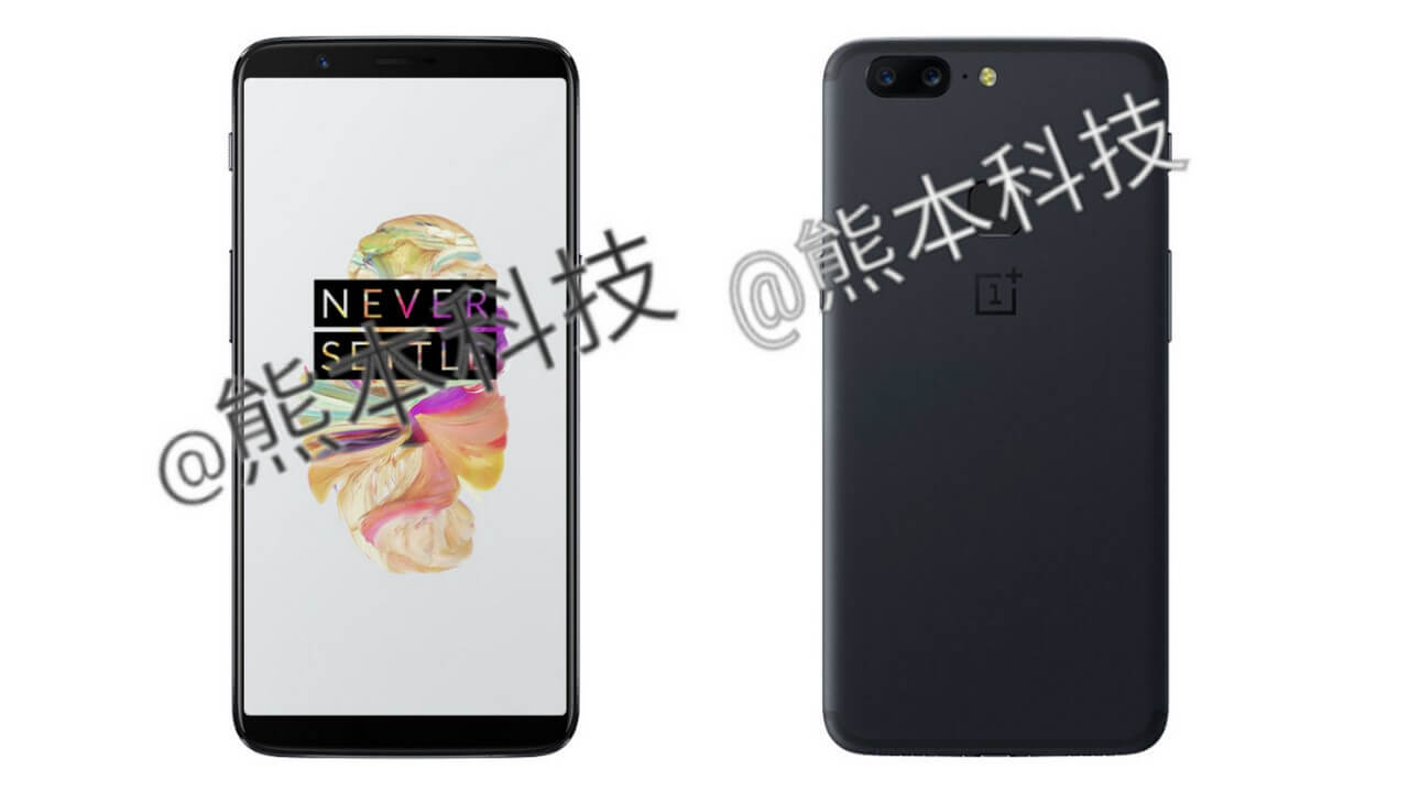 New OnePlus 5T Images Surfaces Online Showing Full-Screen Display