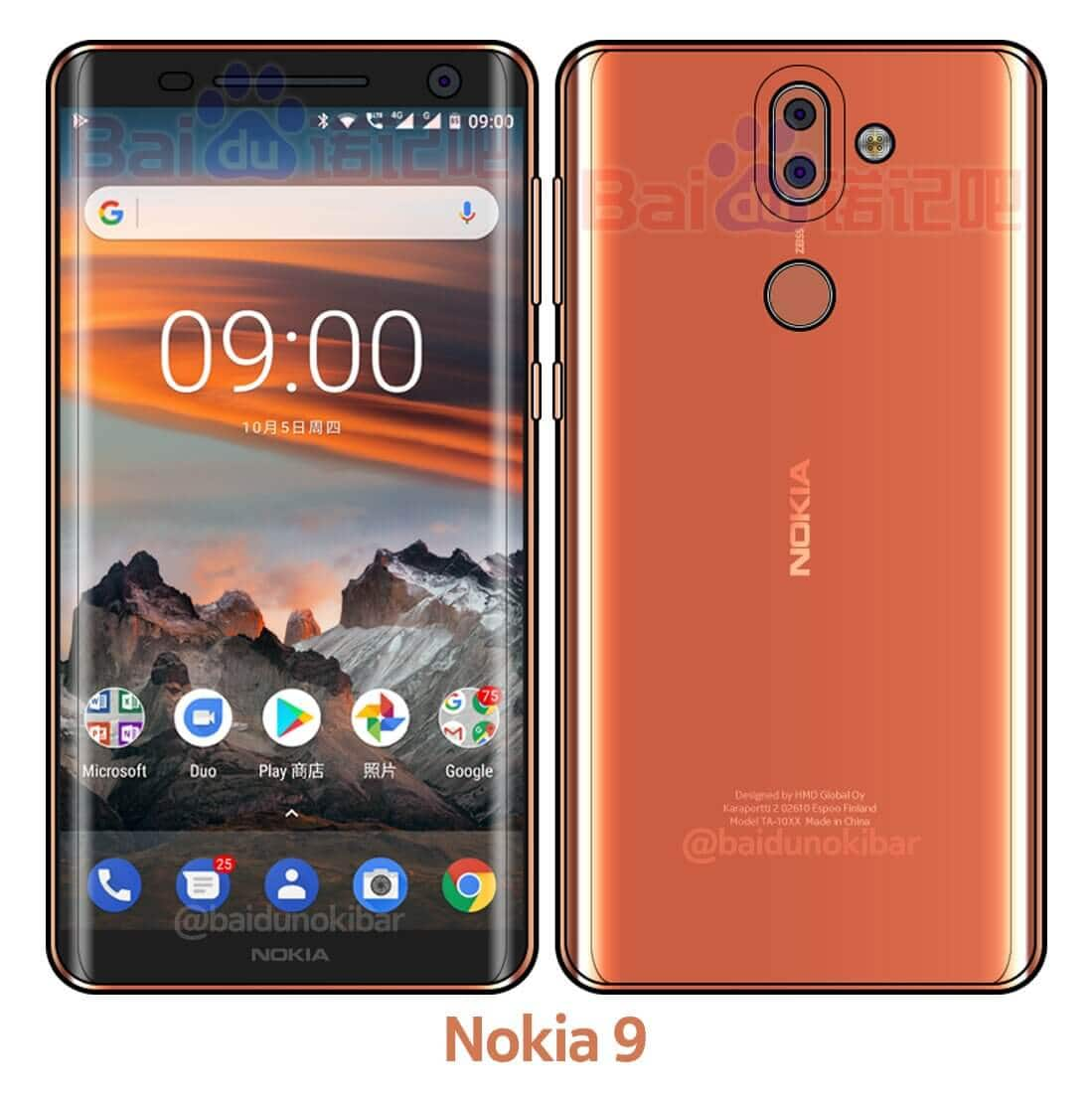 Nokia 9 to have wireless charging but no headphone jack, and many more!