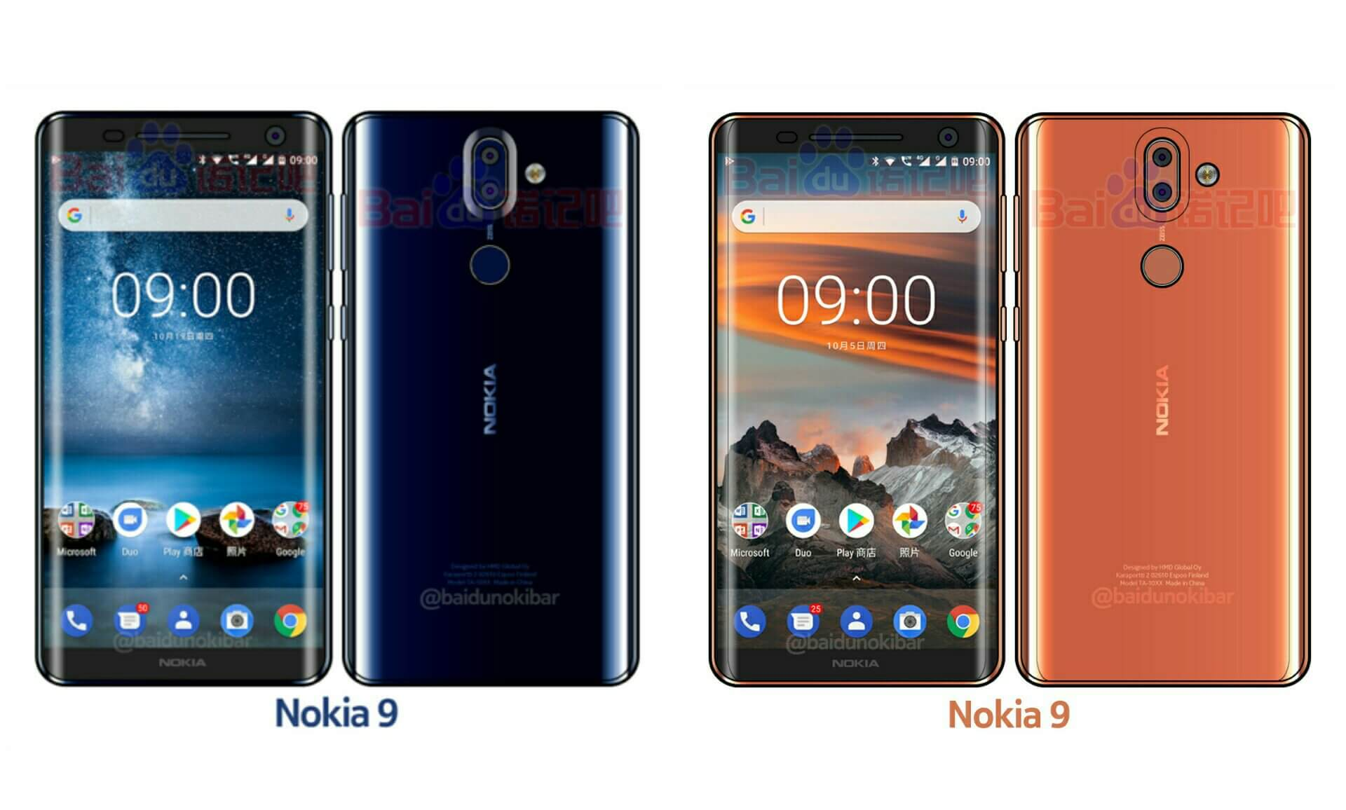 Unknown Nokia phones passed certification in China ...